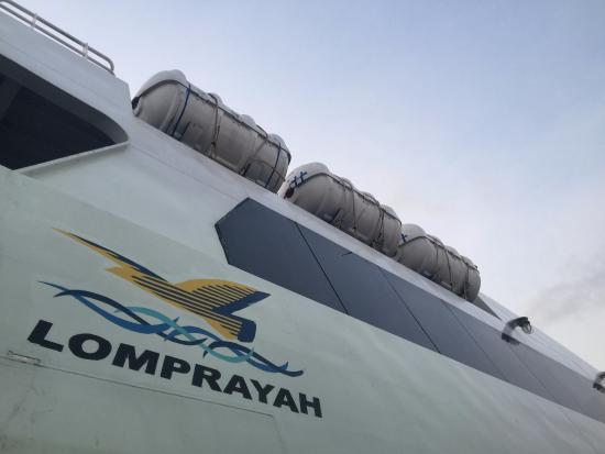 Lomprayah Boat Transfer: Ломпрайя