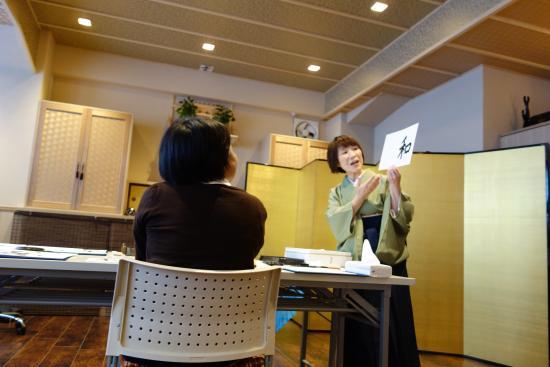 Calligraphy Experience Picture Of Hisui Tokyo Chuo Tripadvisor