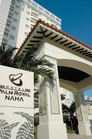 Hotel Palm Royal Naha: ホテル外観