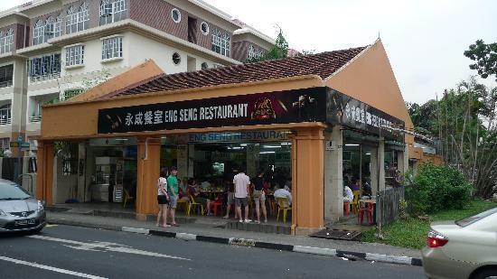 Eng Seng Restaurant Photo