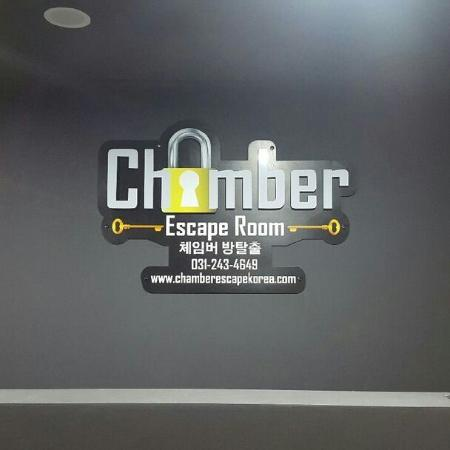 ‪Chamber Escape Room‬