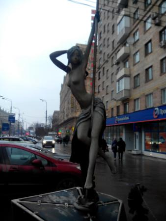 Monument to a Stripper