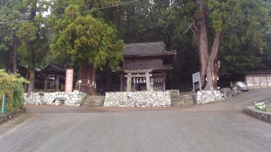 Nirasaki, Jepang: Shrine