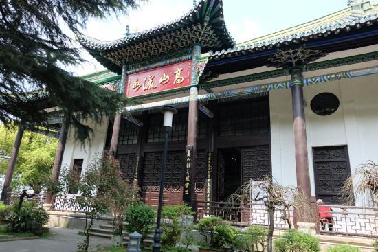 QinTai WenHua YiShu ZhongXin (QinTai DaDao)