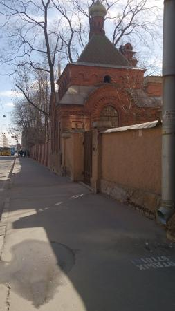 Chapel of Ioasaf of Belgorod