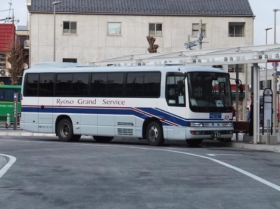 Ryoso Grand Service