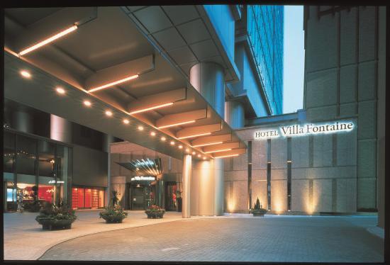 호텔 빌라 퐁테 롯본기