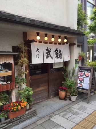 Daimon Take-Zushi