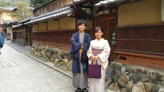 Yume Kyoto