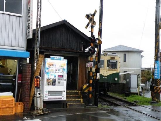 Nishigobo Station