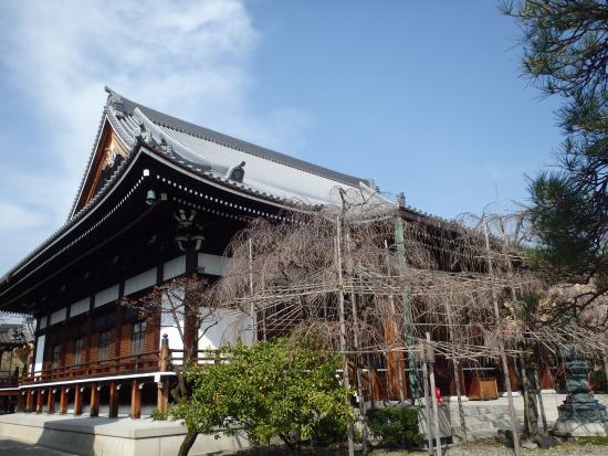 Yusei-ji Temple