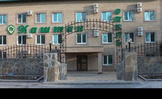 Hotel Kashtan