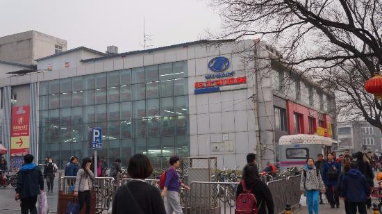 Photo of Happy Dragon Hostel Beijing