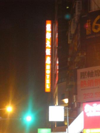 Li Duo Hotel Photo