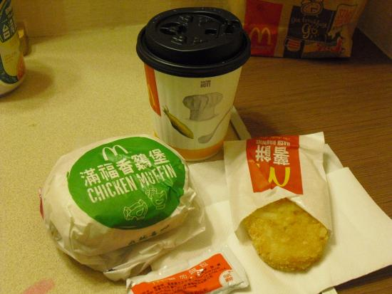 Li Duo Hotel : 朝食セット。