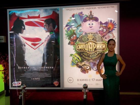 Galereya Cinema