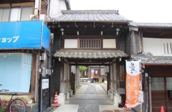 Sempuku-ji Temple