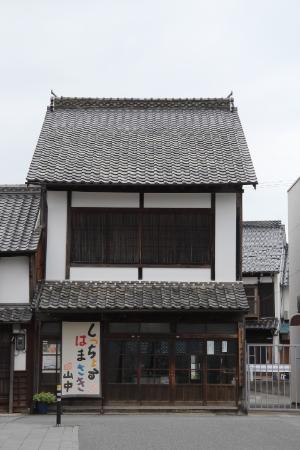 Former Yamanaka Family Residence