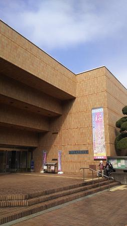 Saitama City Museum