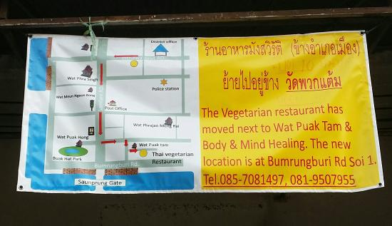Thai Vegeterian Food Restaurant