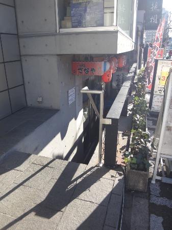Itsumo Genki Sanaya