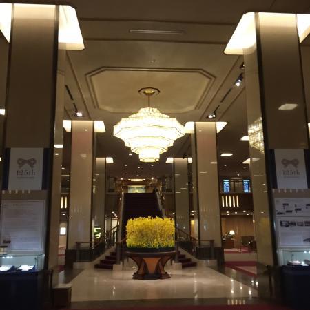 imperial hotel picture of imperial hotel tokyo uchisaiwaicho rh tripadvisor ie