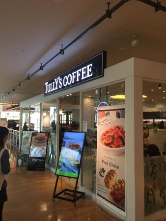 Tully's Coffee Mark Is Minatomirai
