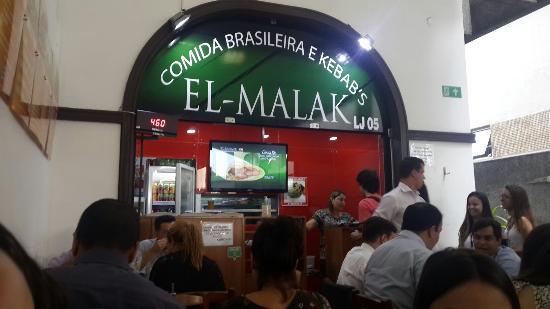 El Malak