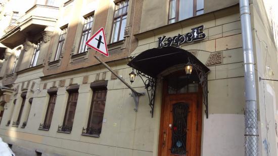Е Cafe