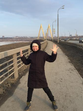 Millenium Bridge: photo0.jpg