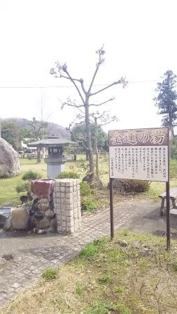 Nanasawaso