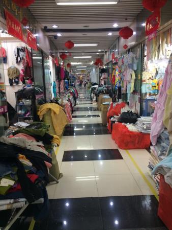 Huangyuan Market: Huangyuan Market