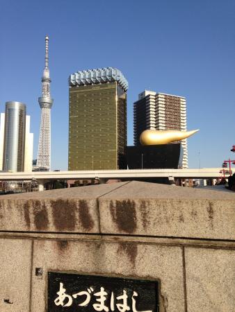 Prefectura de Tokio, Japón: 吾妻橋