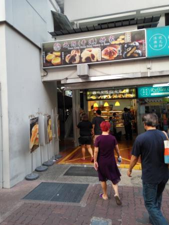 yuen long picture of odeon beef noodles bugis junction food rh tripadvisor com