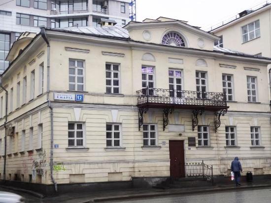 House of Simanova