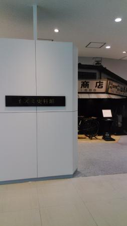 Izumi Shiryokan