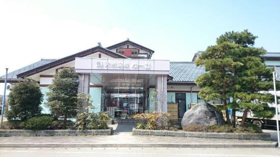 Sekikawa Michi-no-Eki