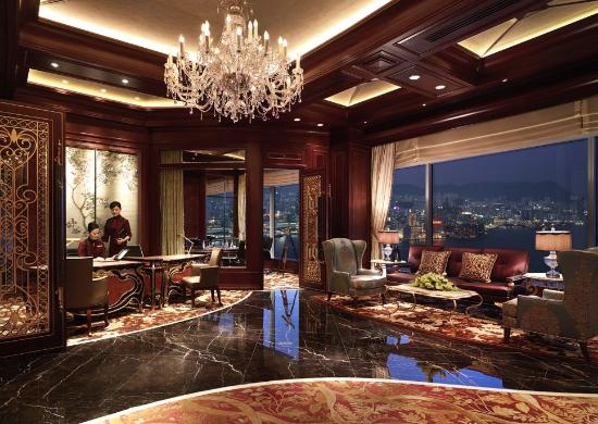 Island Shangri-La Hong Kong : Horizon Club Lounge Reception