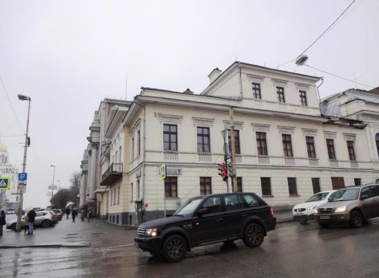 The House Where Ural Regional Conference RSDRP Took Place