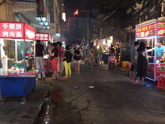Sanya, China: улица