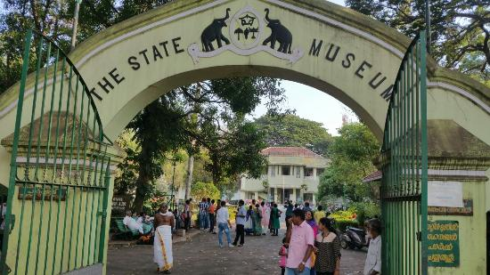 Thrissur Zoo & Museum