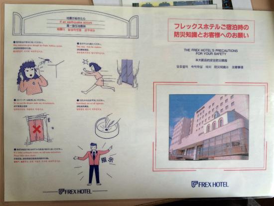 Frex Hotel : hotel earthquake survival guide
