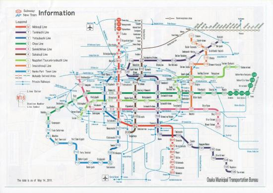 Osaka subway map as provided by hotel Picture of Namba Oriental