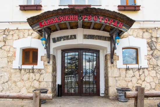 Caucasian Restaurant V Tsarskikh Konyushnyakh