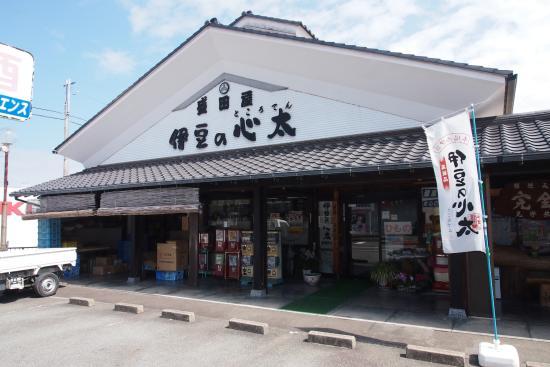Izu no Tokoroten Moritaya