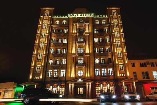 Kurortny Hotel