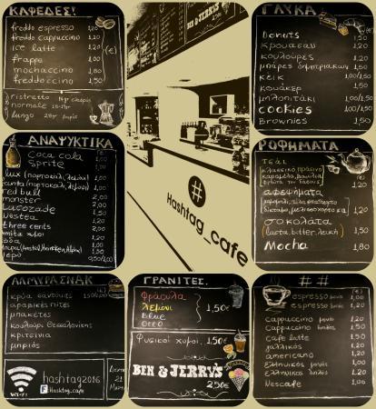 Pyrgos, Hellas: τα προϊόντα μας