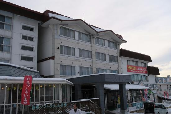 Shirakabakogen Hotel Photo