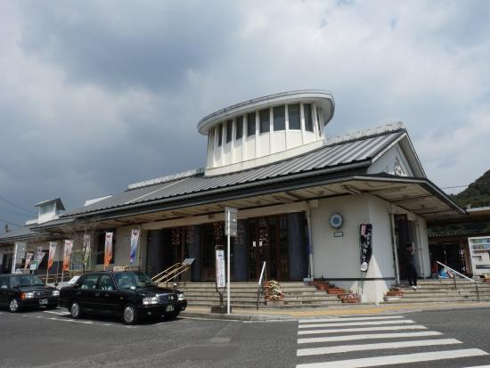 Arita Tourist Information Center