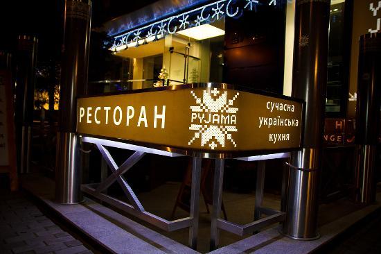 Pyjama Restaurant & Lounge
